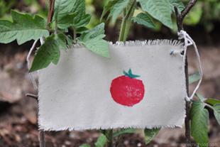 Garden.banners